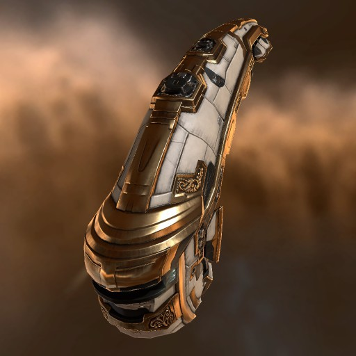 Upload Inquisitor.jpg for this ship image.
