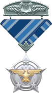 Service Medal of Excellence