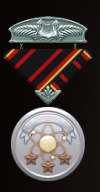 TRECIWHoleAppMedal.png