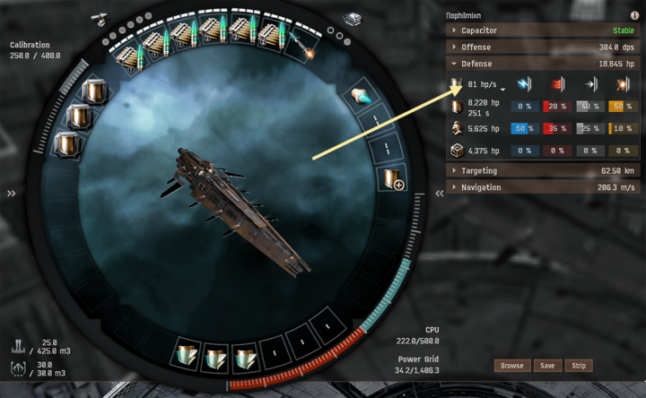 Passive shield tanking - UniWiki